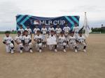 MLBカップ東海連盟大会 準優勝