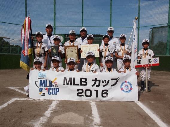 MLBカップ東海連盟大会優勝!!